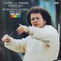 レヴァインのマーラー/交響曲第10番(クック版) 独RCA 2924 LP レコード