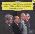 アマデウス四重奏団のベートーヴェン/弦楽四重奏曲「ラズモフスキー第3番」ほか 独DGG 2918 LP レコード