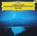 ギレリスのベートーヴェン/ピアノソナタ第14番「月光」ほか 独DGG 2918 LP レコード