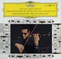 シュナイダーハンのモーツァルト/ヴァイオリン協奏曲第4&5番 独DGG 2918 LP レコード