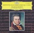 ケンプのベートーヴェン/ピアノ協奏曲第3番 独DGG 2918 LP レコード