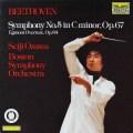 小澤のベートーヴェン/交響曲第5番「運命」ほか 独TELARC  2708 LP レコード