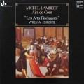 クリスティ&レザール・フロリサンのランベール/合唱曲集  仏HM  2642 LP レコード