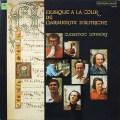 クレメンチッチ・コンソートのマルグリット王女の宮廷音楽  仏HM  2642 LP レコード