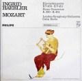 ヘブラーのモーツァルト/ピアノ協奏曲第15&16番 蘭PHILIPS   2918 LP レコード