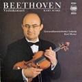 ズスケ&マズアのベートーヴェン/ヴァイオリン協奏曲 独ETERNA 2918 LP レコード