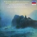 バックハウス&ヴァントのシューマン/ピアノ協奏曲ほか  仏DECCA  2642 LP レコード