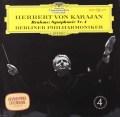 【オリジナル盤】 カラヤンのブラームス/交響曲第4番 独DGG 3029 LP レコード