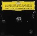 【オリジナル盤】 カラヤンのブラームス/交響曲第3番ほか 独DGG 3029 LP レコード