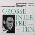 スウィトナーのモーツァルト/交響曲第33番ほか(テストプレス) 独ETERNA   2714 LP レコード