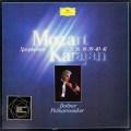 カラヤンのモーツァルト/交響曲第32、35、36、38、39、40&41番 独DGG 3029 LP レコード