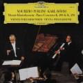 ポリーニ&ベームのモーツァルト/ピアノ協奏曲第19&23番 独DGG 3029 LP レコード