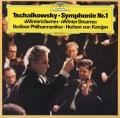 カラヤンのチャイコフスキー/交響曲第1番「冬の日の幻想」 独DGG 3029 LP レコード