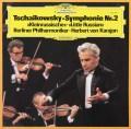 カラヤンのチャイコフスキー/交響曲第2番「小ロシア」 独DGG 3029 LP レコード