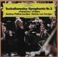 カラヤンのチャイコフスキー/交響曲第3番「ポーランド」 独DGG 3029 LP レコード