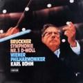 ベームのブルックナー/交響曲第3番 独DECCA 3029 LP レコード