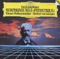 カラヤンのチャイコフスキー/交響曲第6番「悲愴」 独DGG 3029 LP レコード