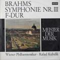 【未開封】 クーベリックのブラームス/交響曲第3番 独DECCA 3029 LP レコード