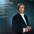 ルネ・コロ、ワーグナーを歌う 独ETERNA 3029 LP レコード