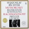 リヒテルのムソルグスキー/「展覧会の絵」ほか 独PHILIPS 3029 LP レコード