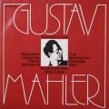 スイトナーのマーラー/交響曲第2番 「復活」 独ETERNA 2640 LP レコード