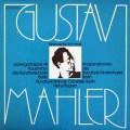 レーグナーのマーラー/交響曲第3番 独ETERNA 2845 LP レコード