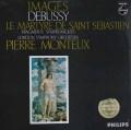 【モノラル】 モントゥーのドビュッシー/「映像」&「聖セバスチャンの殉教」 蘭PHILIPS 2995 LP レコード
