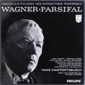 【モノラル】 クナッパーツブッシュのワーグナー/「パルジファル」 蘭PHILIPS 2995 LP レコード