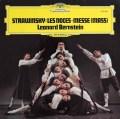 バーンスタインのストラヴィンスキー/「結婚」&「ミサ曲」 独DGG 3001 LP レコード