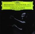 クライバーのベートーヴェン/交響曲第5番「運命」 独DGG 3001 LP レコード
