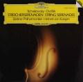 カラヤンのチャイコフスキー&ドヴォルザーク/弦楽セレナーデ 独DGG 3001 LP レコード