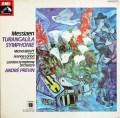 【未開封】 ベロフ&プレヴィンのメシアン/トゥーランガリラ交響曲 独EMI 3001 LP レコード