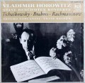 【未開封】 ホロヴィッツ&トスカニーニ、ライナーのピアノ協奏曲集 独RCA 3001 LP レコード