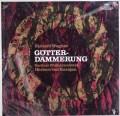 【未開封】 カラヤンのワーグナー/「神々の黄昏」 独DGG 3001 LP レコード