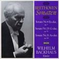 バックハウスのベートーヴェン/ピアノソナタ第4、25&31番 独DECCA 2711 LP レコード