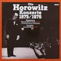 ホロヴィッツのシューマン/ピアノソナタ第3番ほか 独RCA 2717 LP レコード