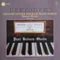 スコダのベートーヴェン/ピアノソナタ第29番「ハンマー・クラヴィーア」 仏ASTREE    2528 LP レコード