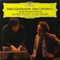 ポリーニ&アバドのバルトーク/ピアノ協奏曲第1&2番  独DGG  2722 LP レコード