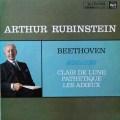 ルービンシュタインのベートーヴェン/「月光」「告別」「悲愴」 仏RCA 2722 LP レコード