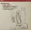 ブレンデルのベート-ヴェン/エロイカ変奏曲ほか 仏PHILIPS 2811 LP レコード