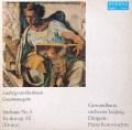 コンヴィチュニーのベートーヴェン/交響曲第3番「英雄」 独ETERNA 2811 LP レコード