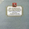 デュ・プレのチェロ協奏曲集 独EMI 2811 LP レコード