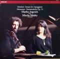 アルゲリッチ&マイスキーのシューベルト/アルペジョーネソナタ 蘭PHILIPS 2813 LP レコード
