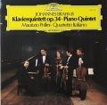 ポリーニ&イタリア四重奏団のブラームス/ピアノ五重奏曲 独DGG 2817 LP レコード