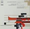 クレムのブラームス/クラリネットソナタ第1番ほか 独HM 2819 LP レコード
