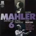 ベルティーニのマーラー/交響曲第6番「悲劇的」 独HM 2819 LP レコード