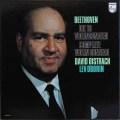オイストラフ&オボーリンのベートーヴェン/ヴァイオリンソナタ全集  蘭PHILIPS   2550 LP レコード