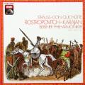 ロストロポーヴィッチ&カラヤンのR.シュトラウス/「ドン・キホーテ」 仏VSM 2727 LP レコード