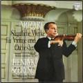 シェリングのモーツァルト/ヴァイオリン協奏曲全集 英PHILIPS 2604 LP レコード
