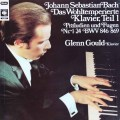 グールドのバッハ/平均律クラヴィーア曲集第1巻(全曲) 独CBS 2850 LP レコード
